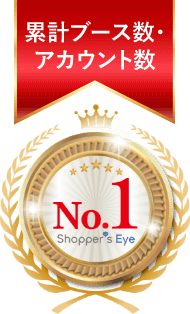 BOXIL最新人気ランキング アウトバウンドコールシステムNo.1